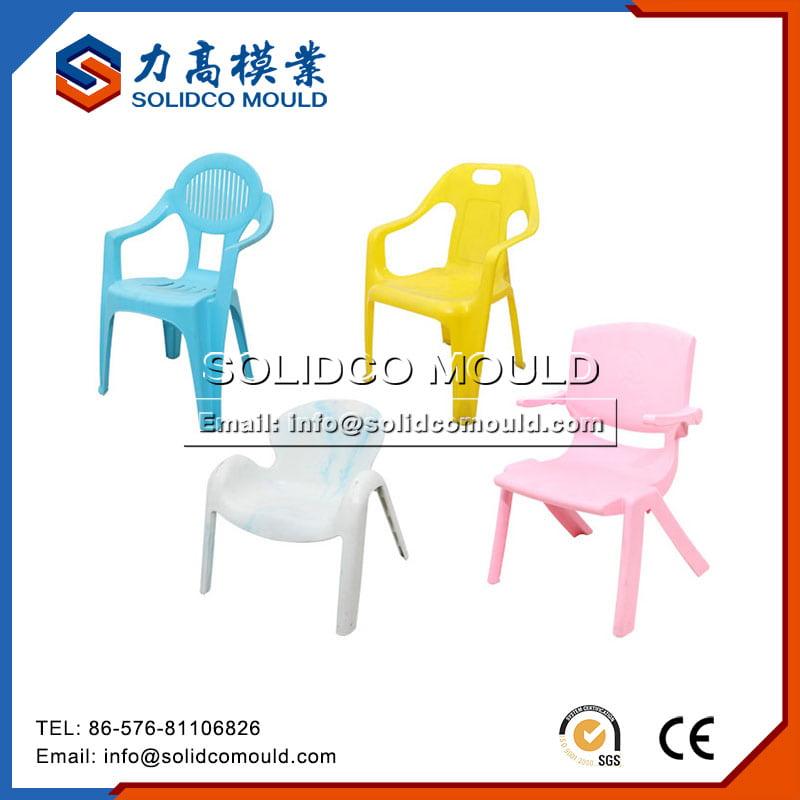 moule de chaise bébé1
