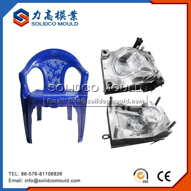 Moule de chaise en plastique5