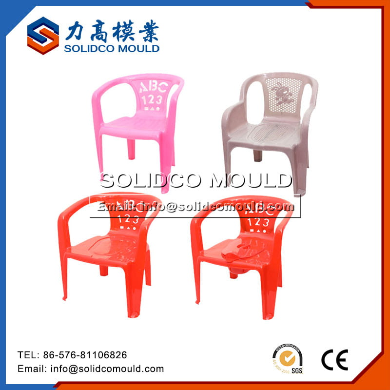 moule de chaise bébé2