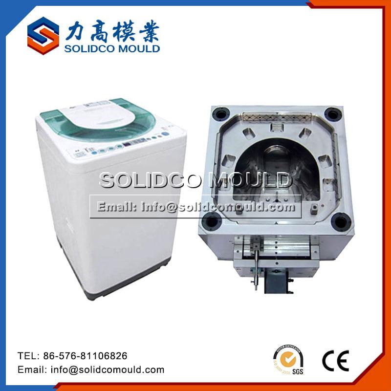 Machine à laver3