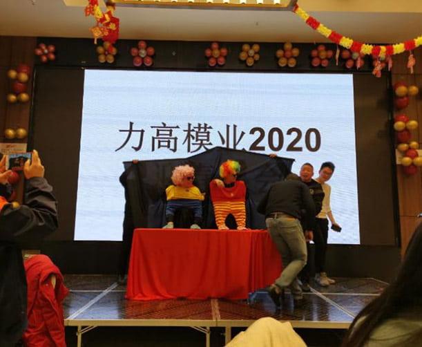 Fête de fin d'année 2020.01