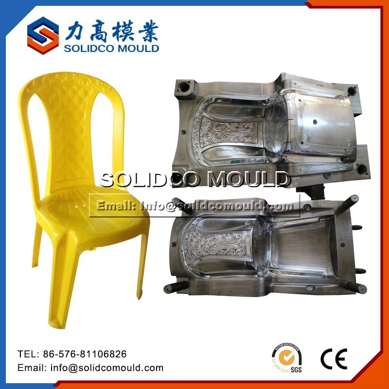 Chaise en plastique2